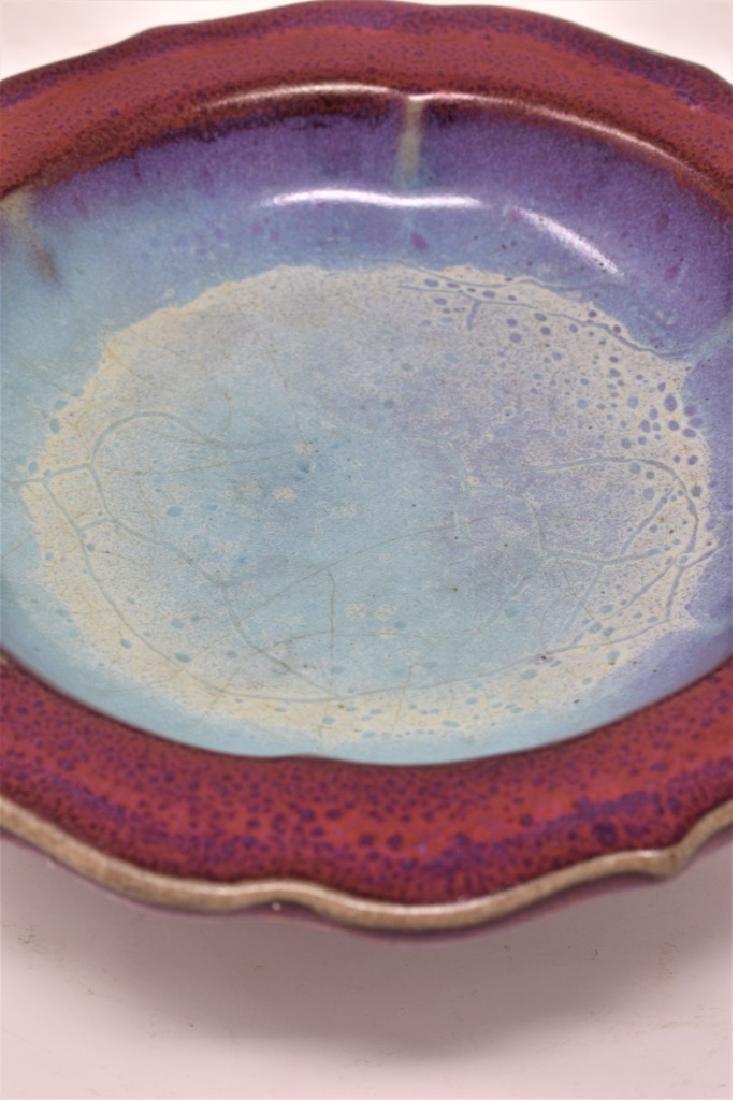 Chinese Song Dynasty Flambe Glazed Brush Washer - 9