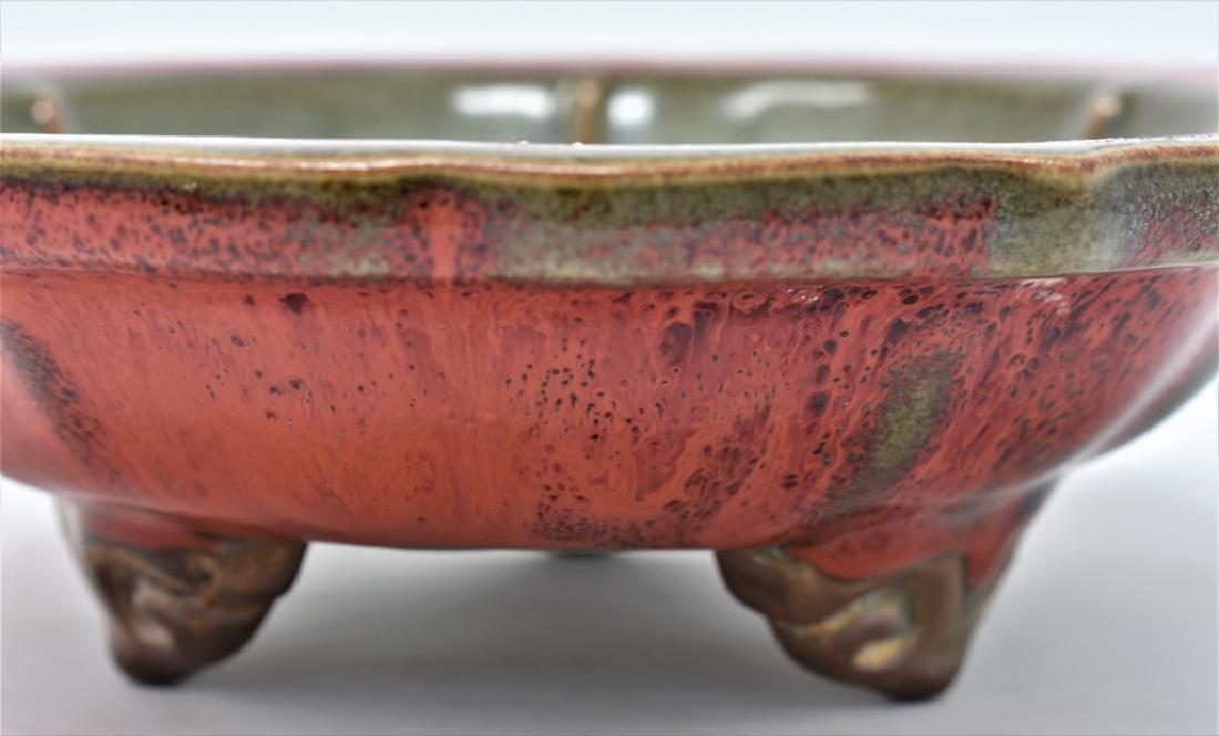 Chinese Song Dynasty Jun ware brush washer - 4