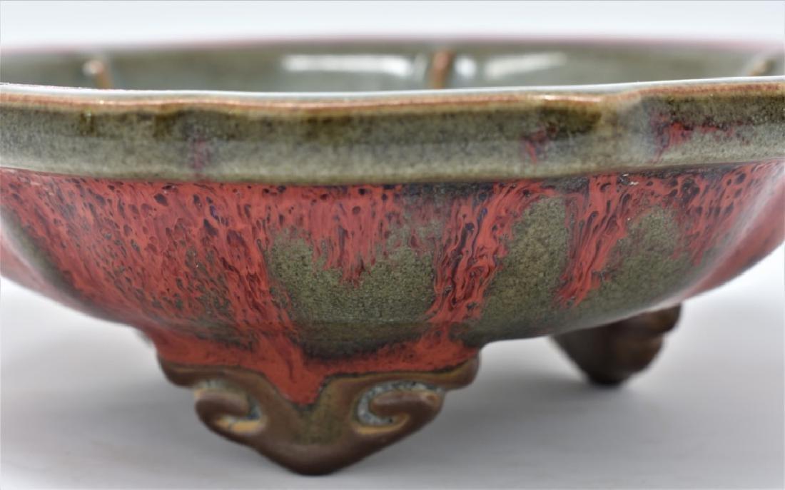 Chinese Song Dynasty Jun ware brush washer - 5