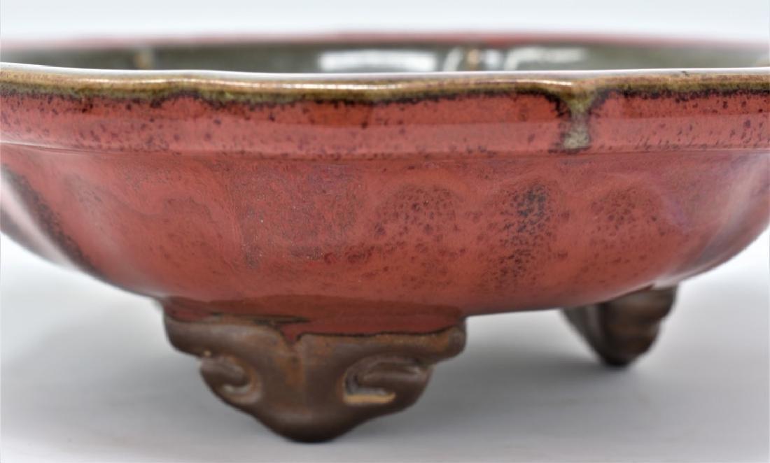 Chinese Song Dynasty Jun ware brush washer - 7