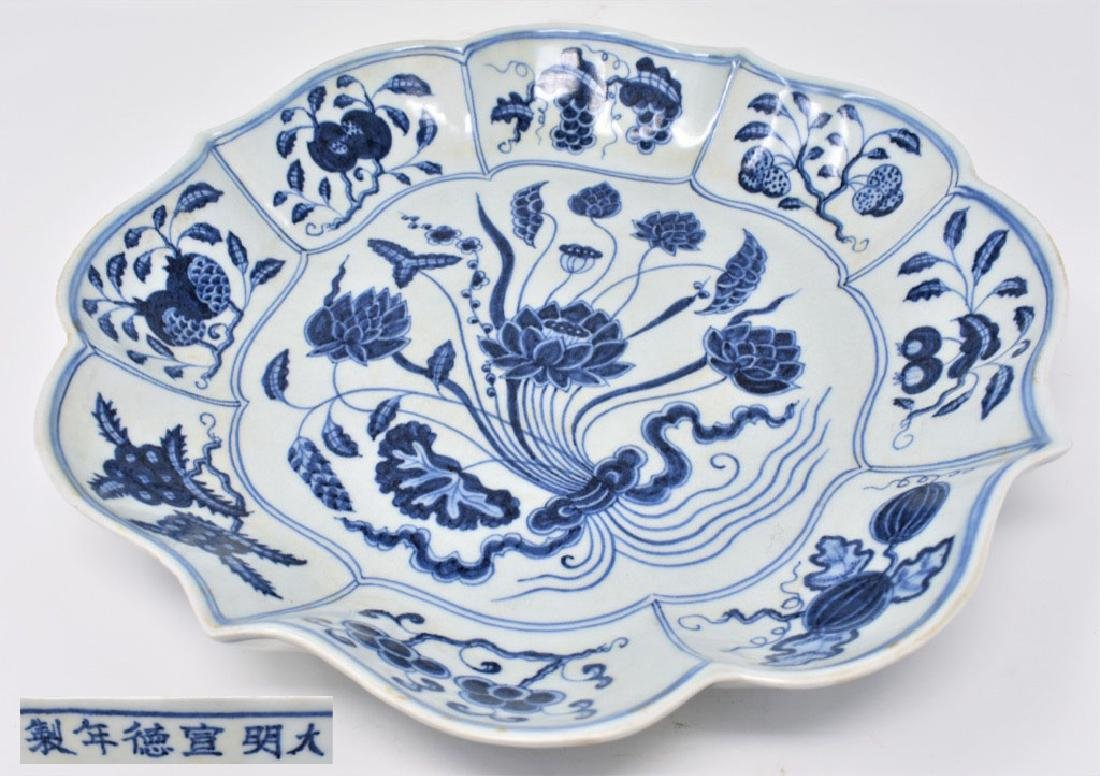 Chinese Ming Dynasty Blue & White Porcelain Charger