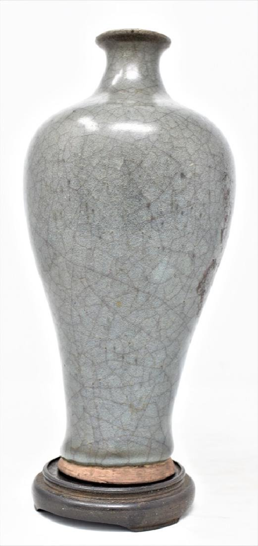 Chinese Song Dynasty Jun Yao  meiping vase