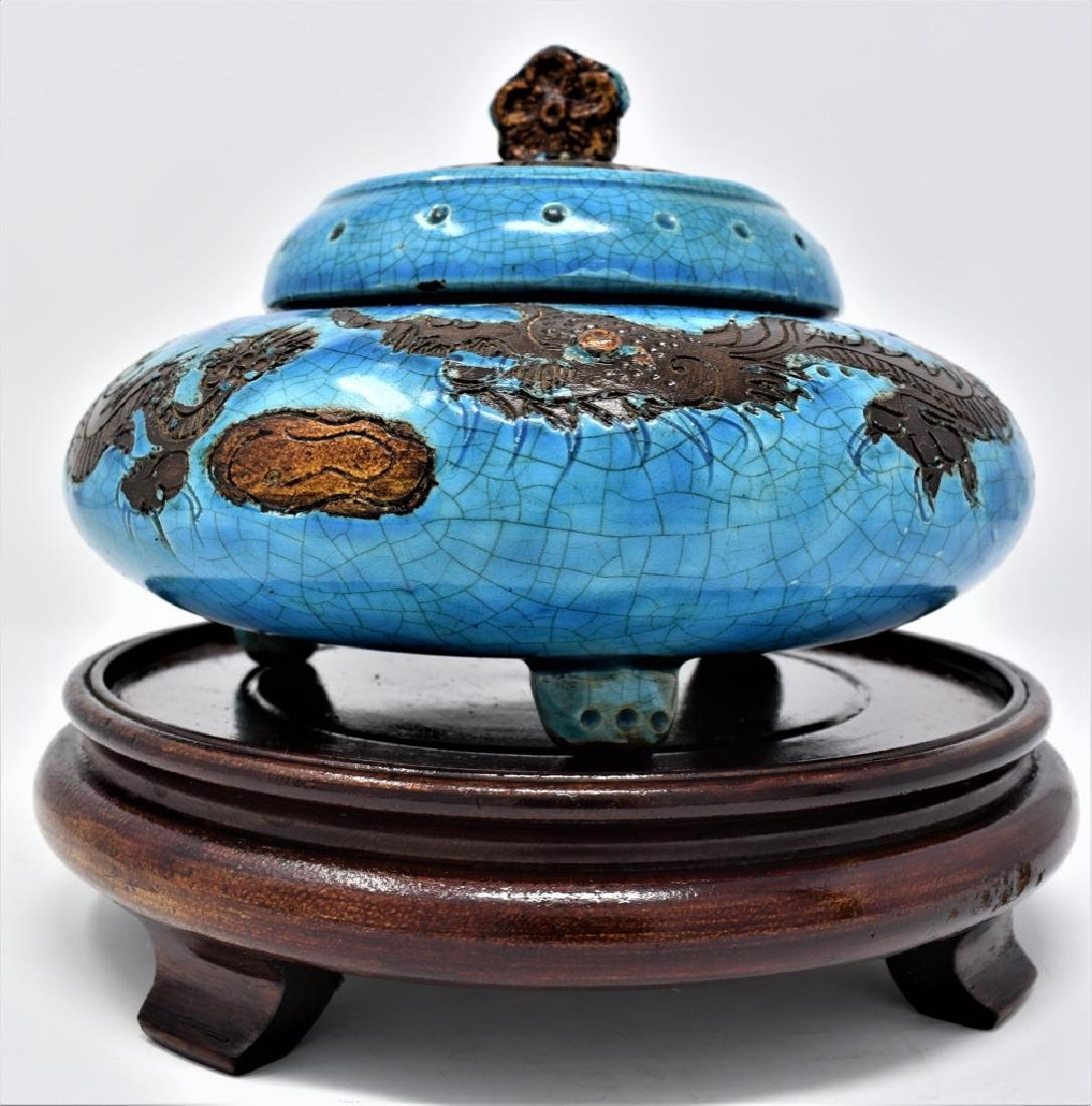 Chinese Five Dynasties Later Tang Dynasty Wood Kiln