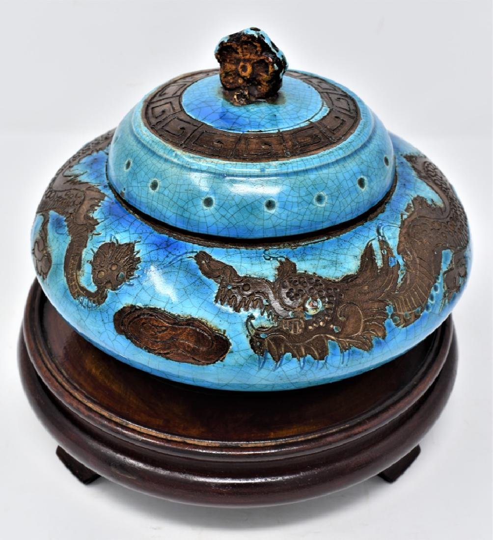 Chinese Five Dynasties Later Tang Dynasty Wood Kiln - 7