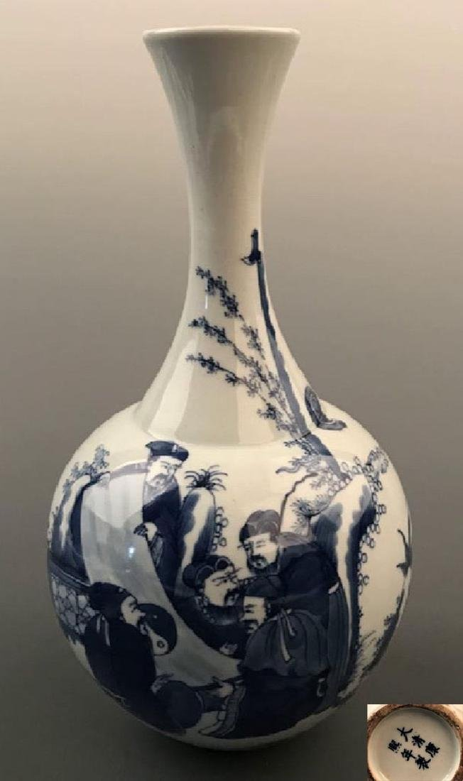 Chinese Qing Dynasty Blue and White Porcelain Landscape