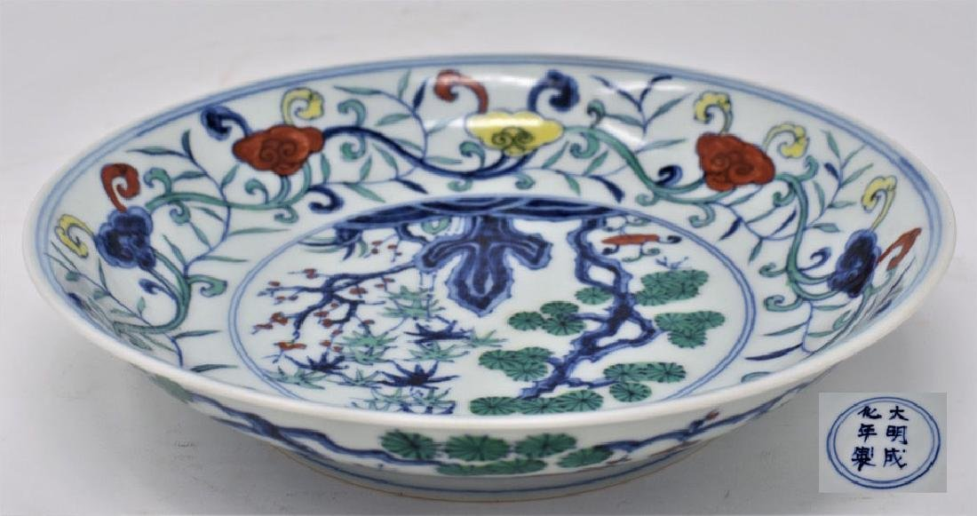 Chinese Ming Dynasty Doucai porcelain  plate