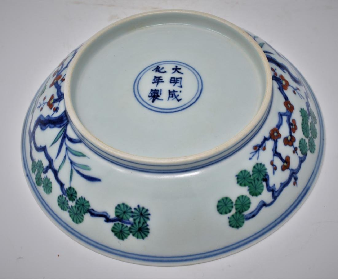 Chinese Ming Dynasty Doucai porcelain  plate - 2