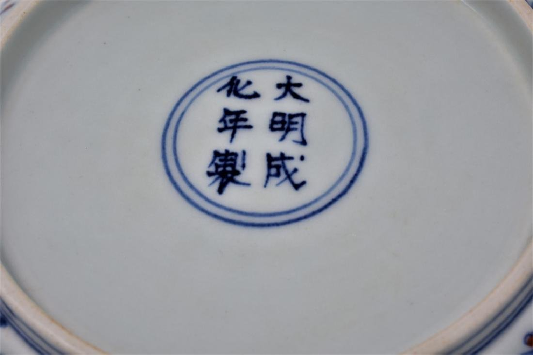 Chinese Ming Dynasty Doucai porcelain  plate - 3