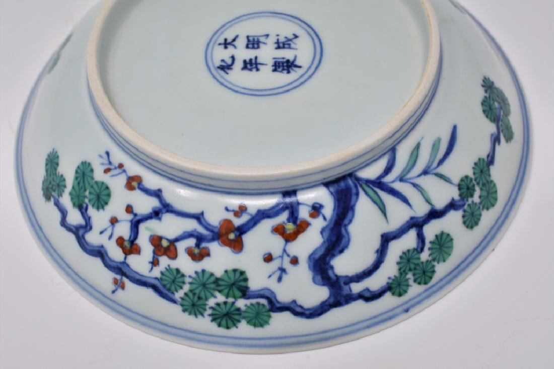 Chinese Ming Dynasty Doucai porcelain  plate - 4
