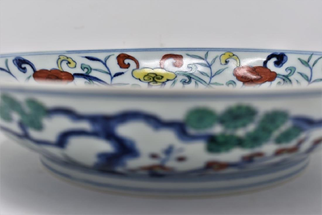 Chinese Ming Dynasty Doucai porcelain  plate - 5