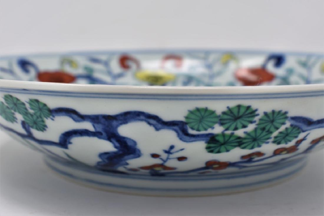 Chinese Ming Dynasty Doucai porcelain  plate - 6