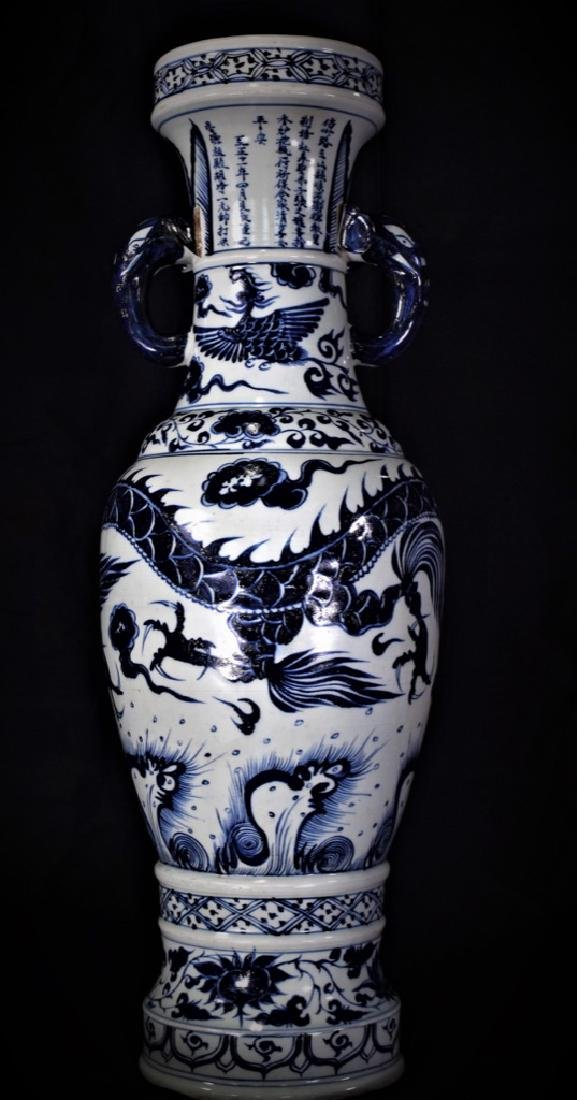 Large Chinese Yuan Dynasty Blue And White  Vase