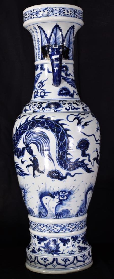 Large Chinese Yuan Dynasty Blue And White  Vase - 3