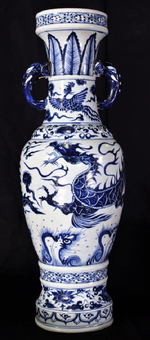 Large Chinese Yuan Dynasty Blue And White  Vase - 5