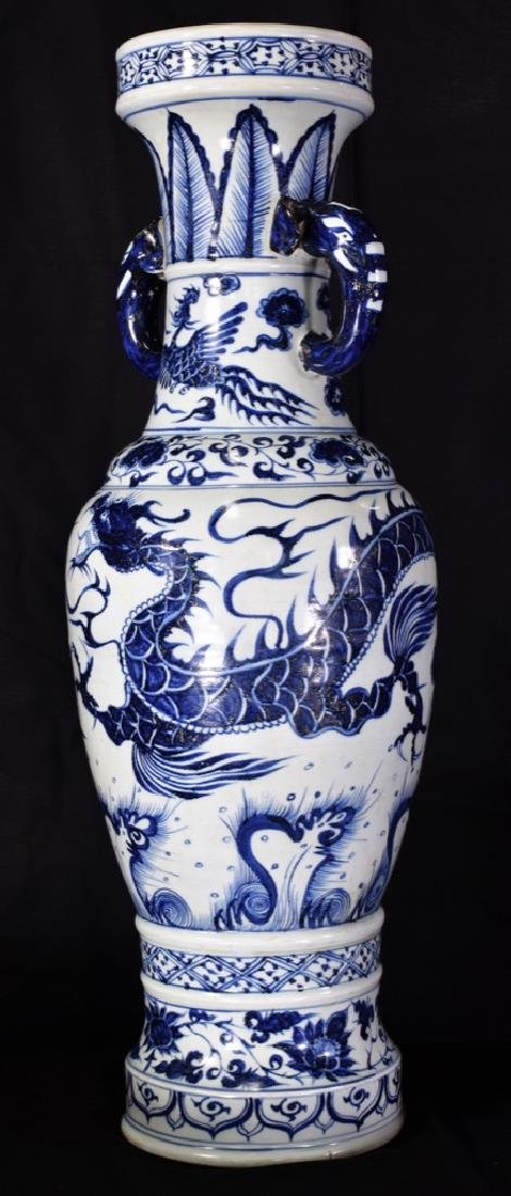 Large Chinese Yuan Dynasty Blue And White  Vase - 6