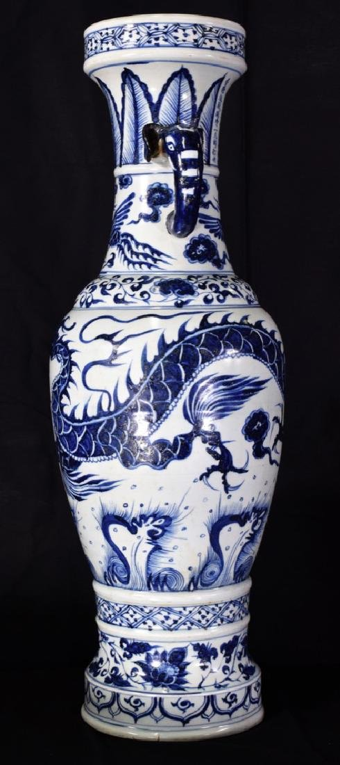 Large Chinese Yuan Dynasty Blue And White  Vase - 7
