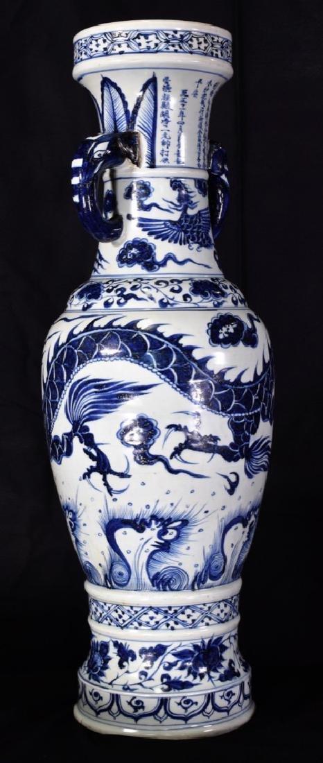 Large Chinese Yuan Dynasty Blue And White  Vase - 8