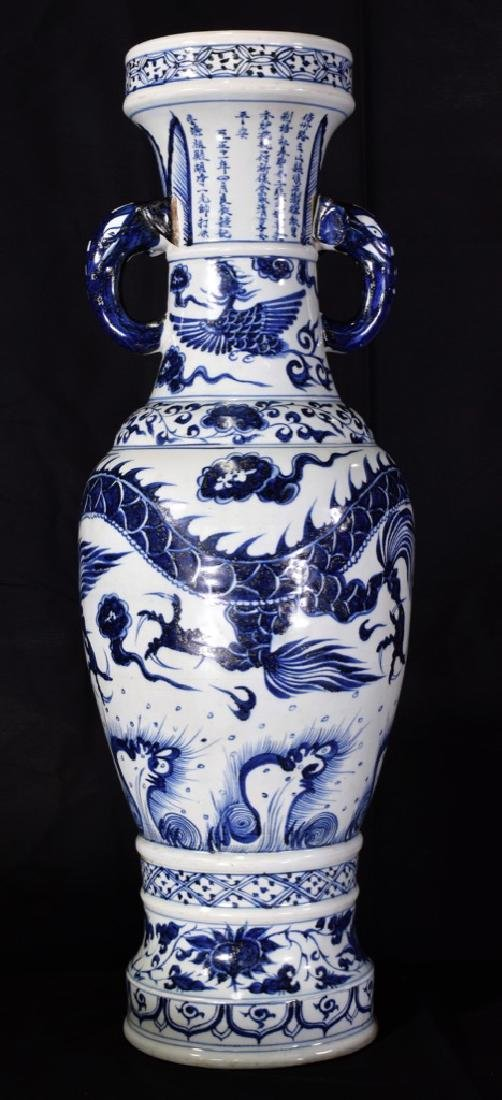 Large Chinese Yuan Dynasty Blue And White  Vase - 9