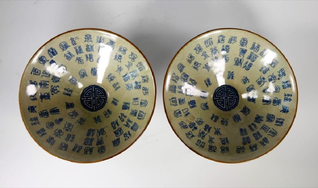 Pair of Chinese Ming Dynasty Celadon Beans Xuande