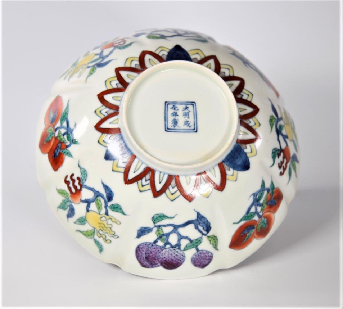Chinese Ming Dynasty Doucai porcelain bowl - 6