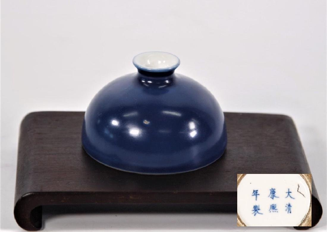Chinese Blue Bee Hive Form Porcelain Brush Coupe