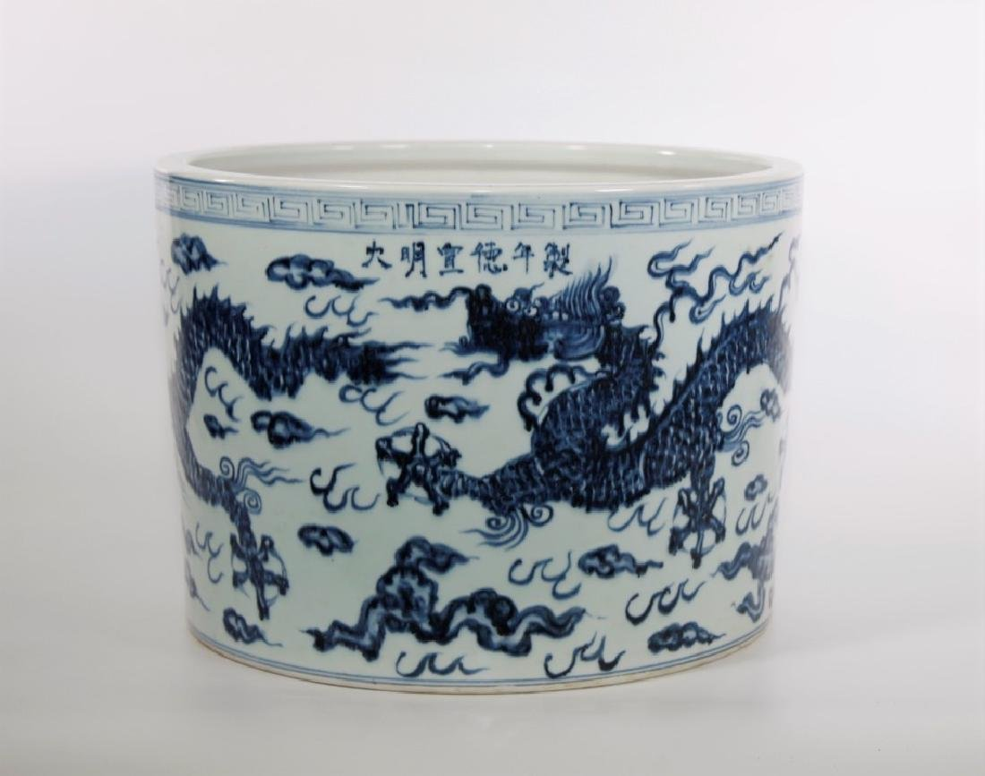 ChineseMing Dynasty Blue and White Dragon Porcelain
