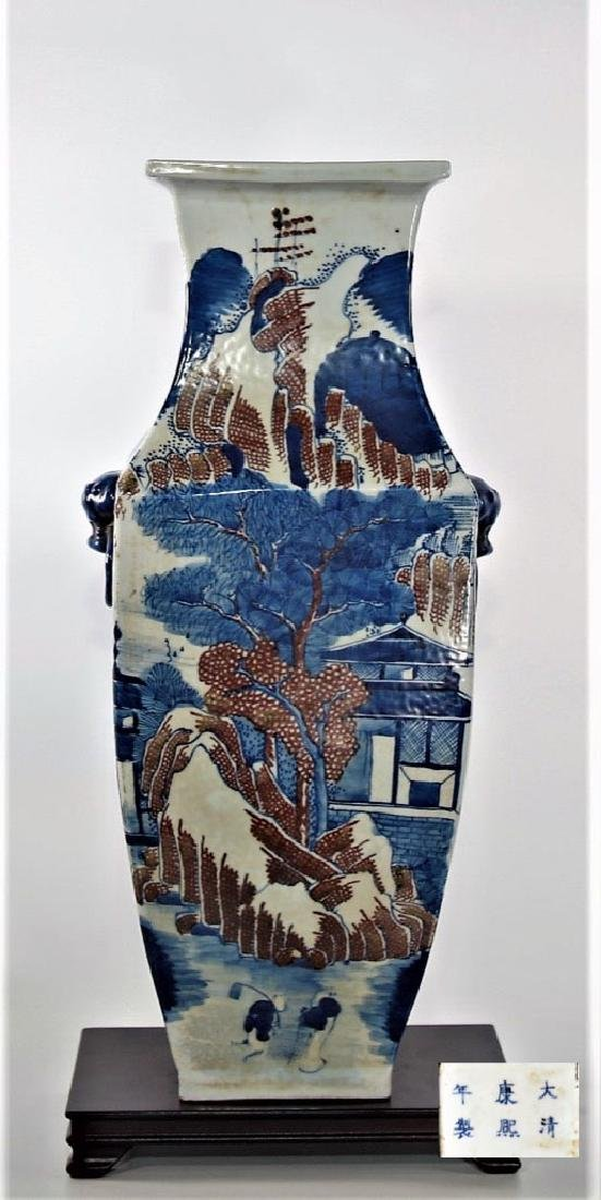 Chinese Qing Dynasty Blue and Copper Red Porcelain Vase