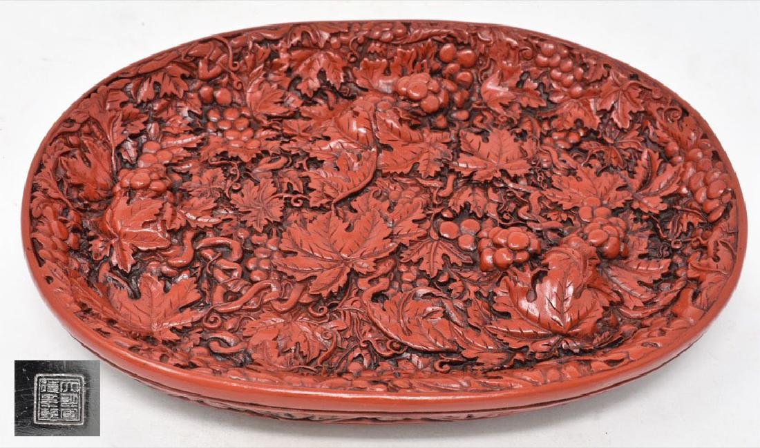 Chinese Ming Dynasty Lacquer Carving Plate