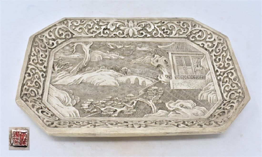 Chinese  Lacquer Carving Plate