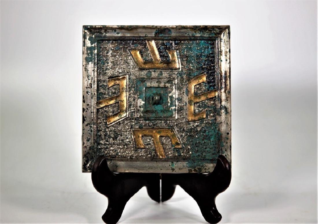 Chinese square metal mirror