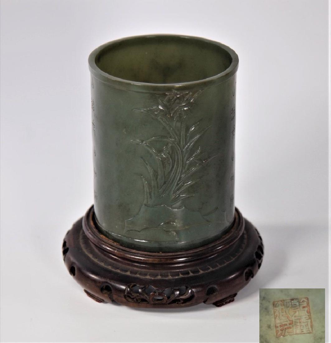 Chinese Qing Dynasty celadon jade carved brush holder