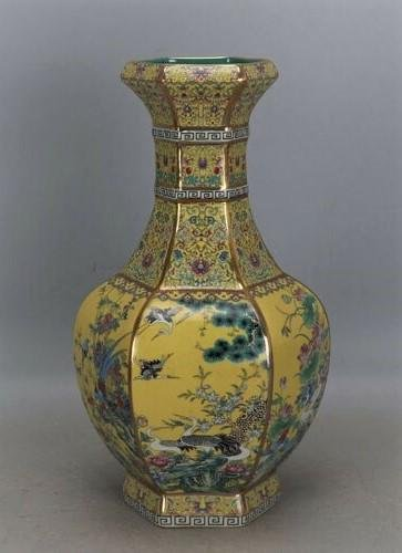 Chinese Qing Dynasty Yellow Famille Rose Porcelain Vase
