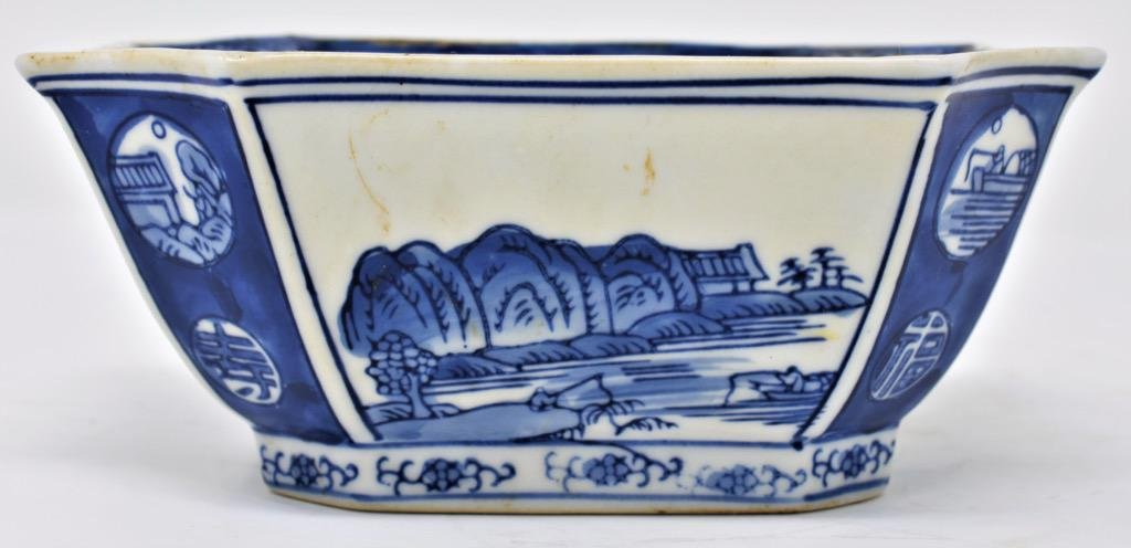 Chinese Qing Dynasty Blue and White Porcelain Brush