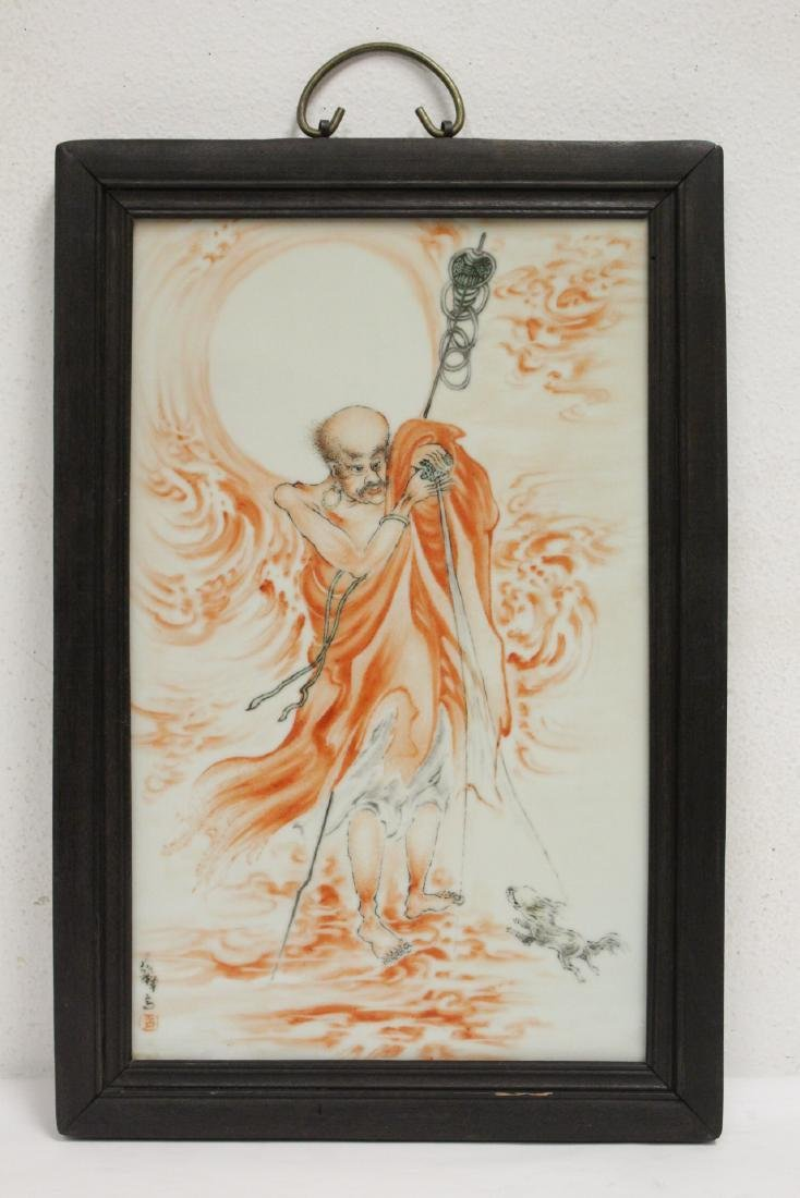 Chinese Qing Dynasty framed porcelain plaque