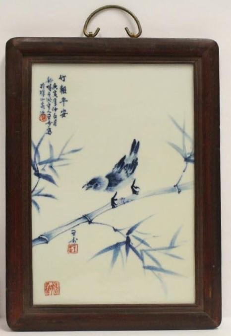 Chinese Qing Dynasty A framed blue and white porcelain
