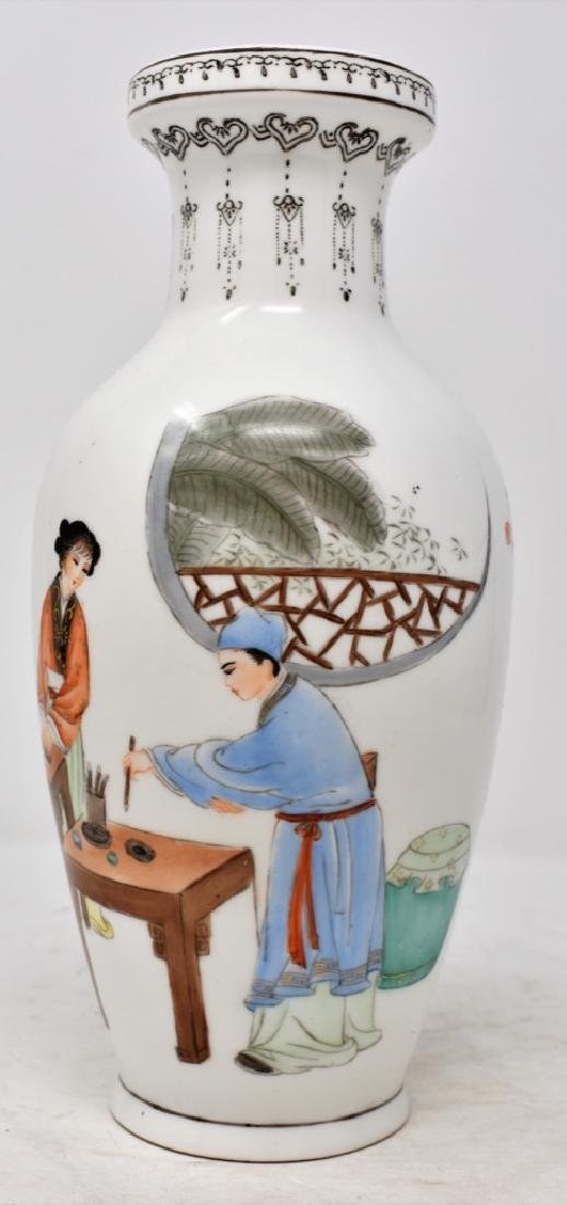 Chinese Qing DanstyFamous Artist Drawing Picture