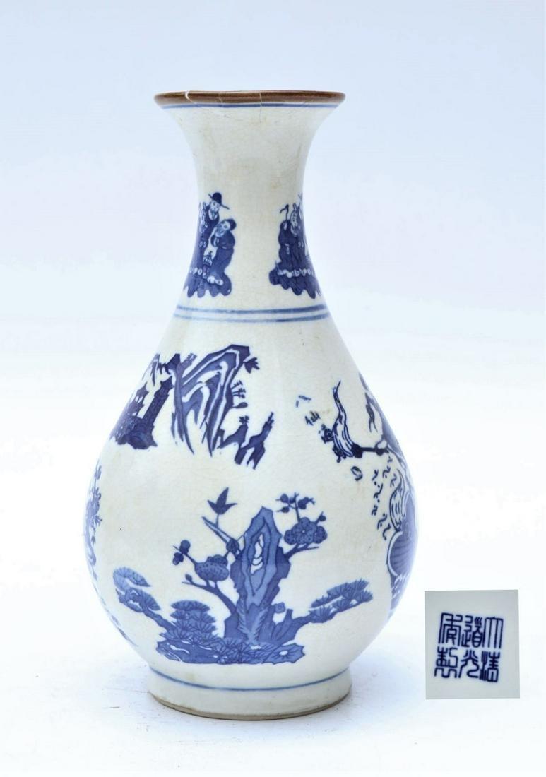 Chinese Qing Dynasty Blue & White Yu Hu Chun Ping