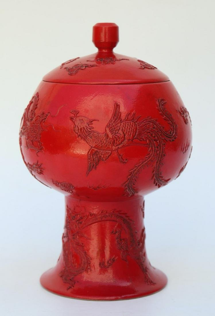 Chinese Qing Dynasty Red Color Porcelain Stem
