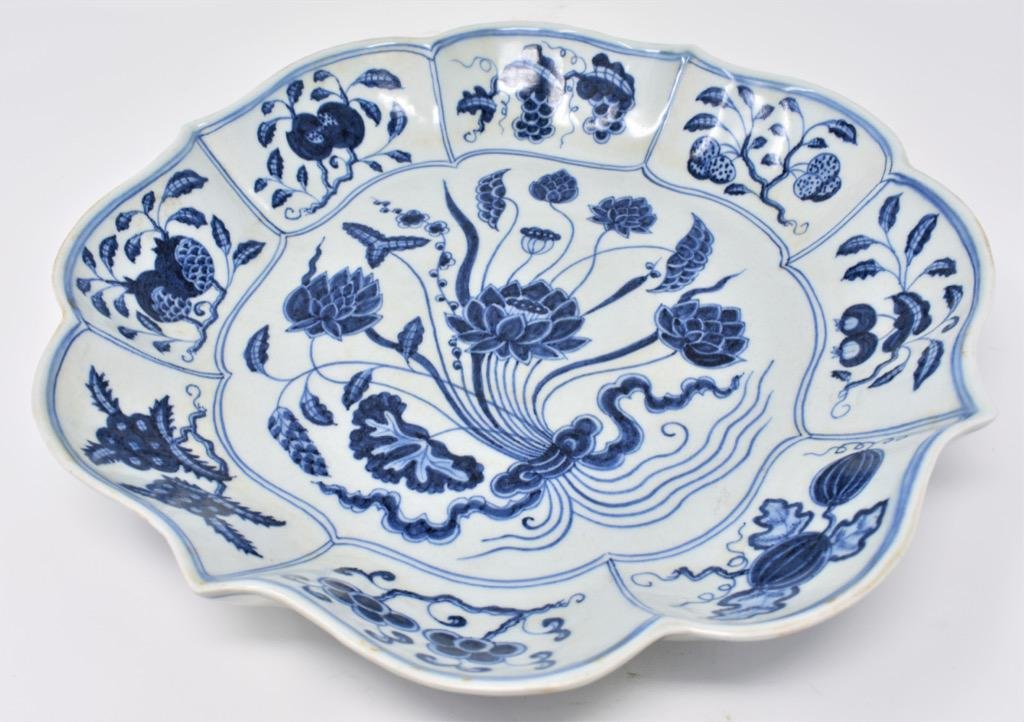 Chinese Ming Dynasty Xuanda Blue & White Porcelain
