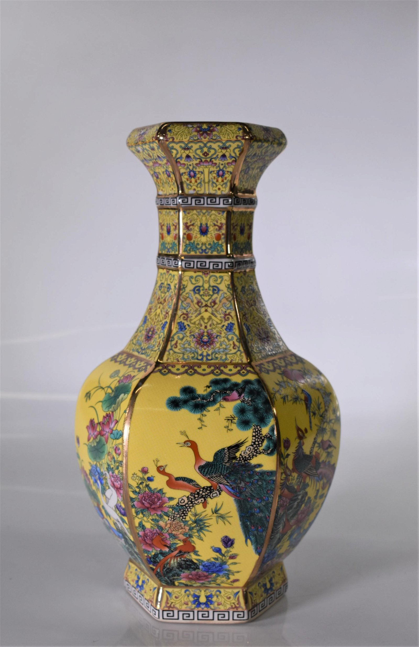 Chinese Qing Dynasty Qianlong  Yellow Famille Rose