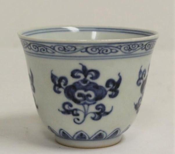 Chinese Ming Dynasty Xuande blue and white tea cup