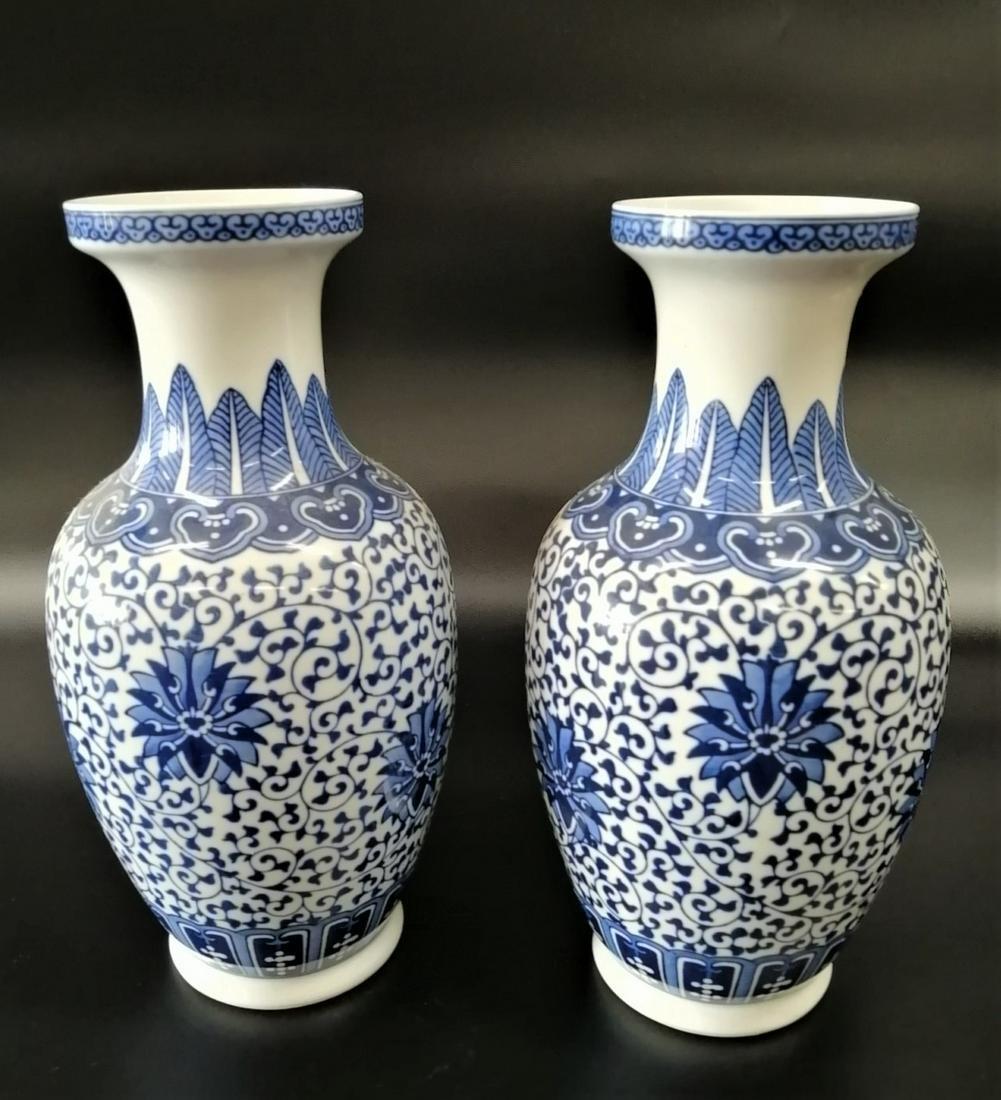 Pair Chinese Blue & White Porcelain Vase