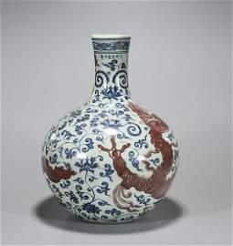 Large Chinese Ming  Xuande Underglaze Red & Blue