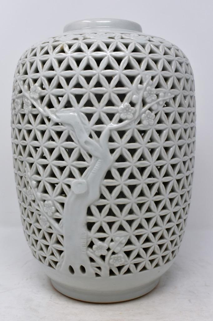 Ming Blanc-de-Chine Porcelain Openworked Vase