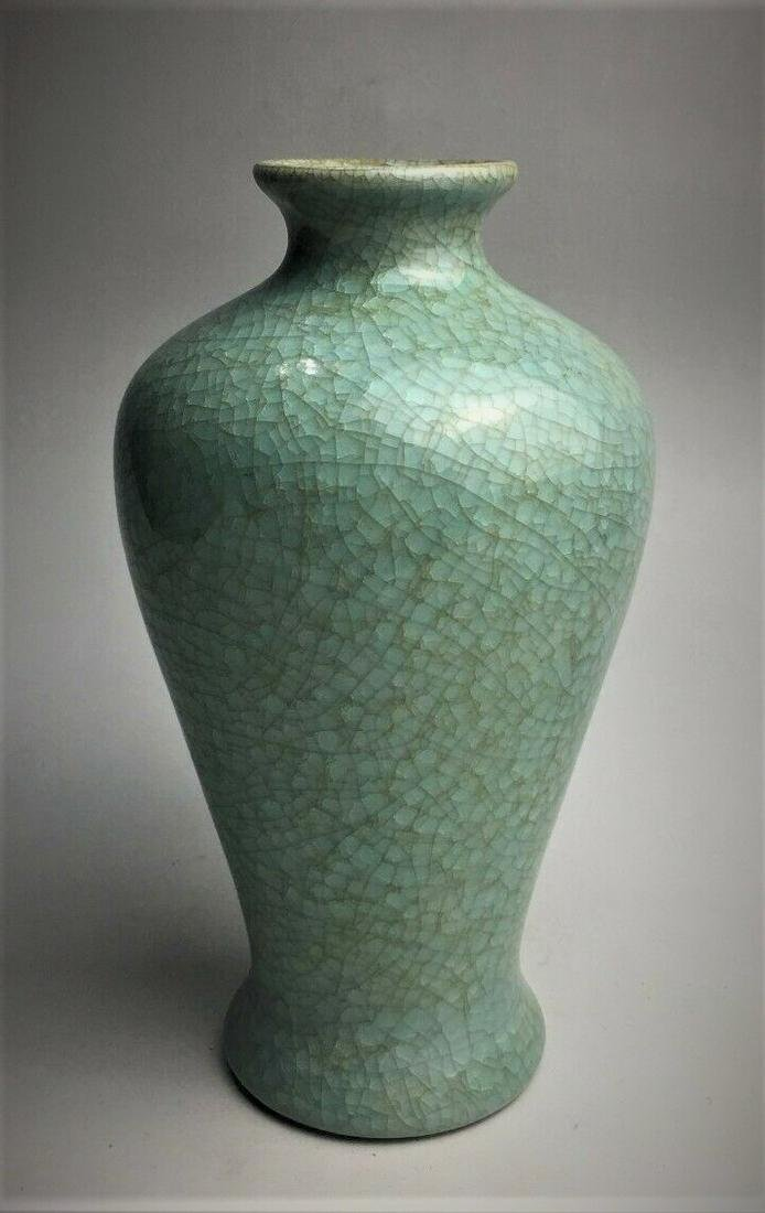 Song Yao kiln porcelain blue glaze vase