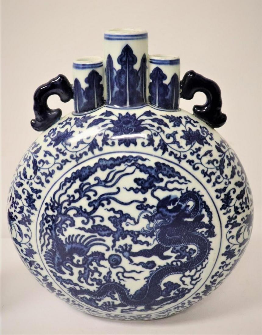 Qing Qianlong Blue and White Moonflask Porcelain Vase