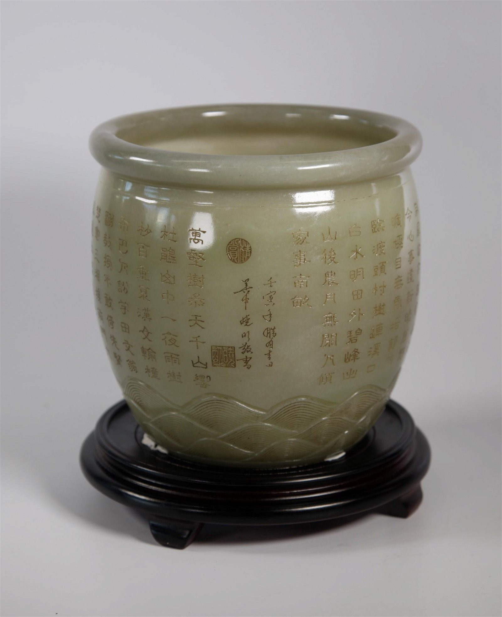 Qing Dynasty Qianlong White Jade Carved celadon hued