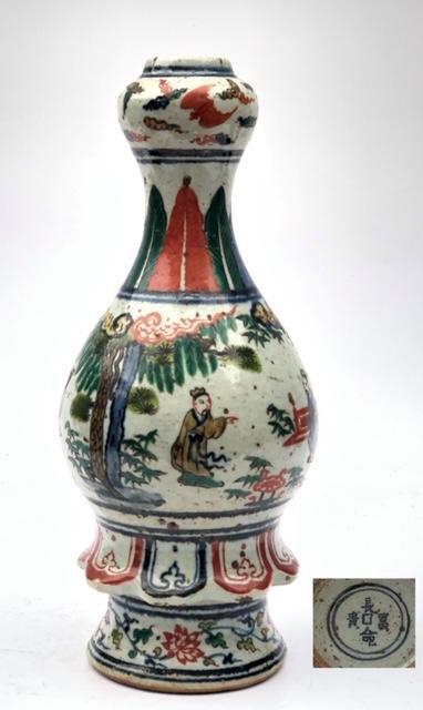 Ming Wanli Wucai Garlic Head Porcelain Vase