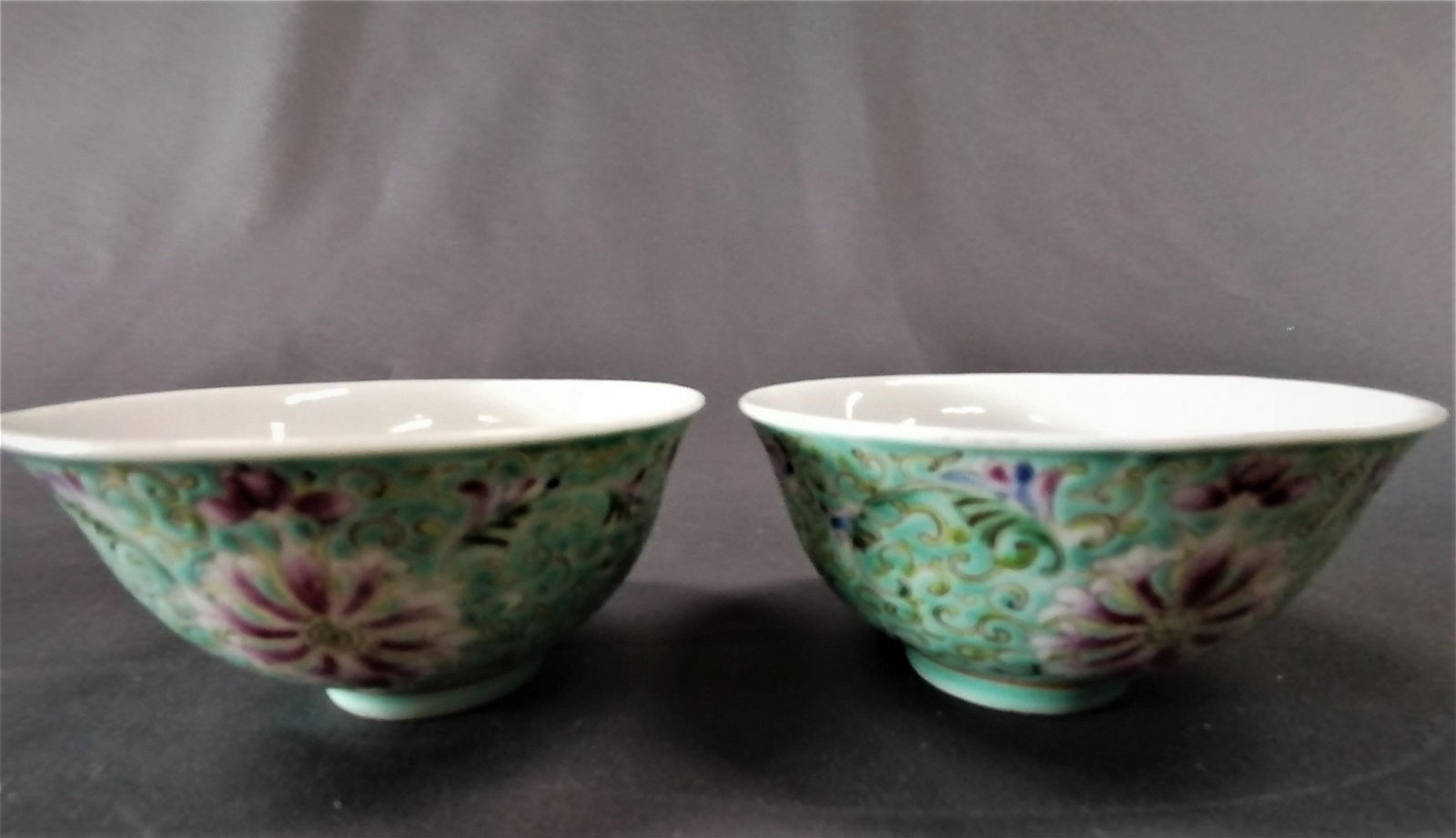 Pari Of Qing Dynasty Guangxu famille rose Teacups