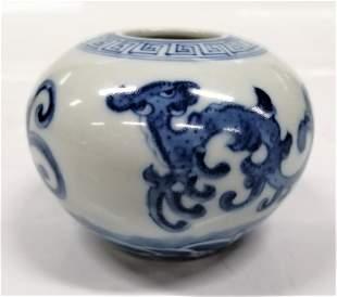 Ming Blue White Porcelain Water Dripper